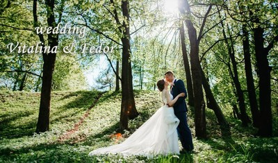 Wedding: Vitalina & Fedor