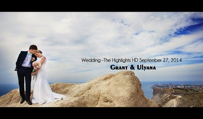 Grant & Ulyana -The Highlights