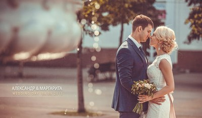 Александр и Маргарита / Wedding highlights