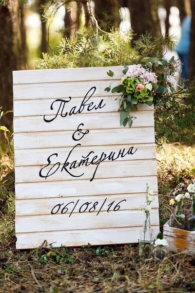 Amur_wedding_agency