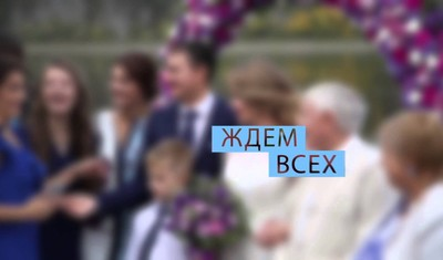 Wedding Awards Kemerovo Kuzbass