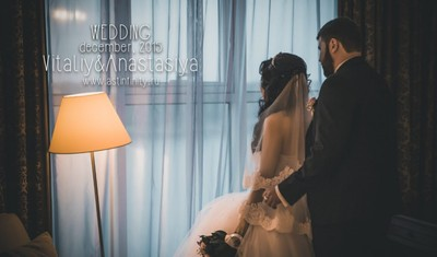 Виталий и Анастасия  | Wedding 2015 | INFINITY STUDIO