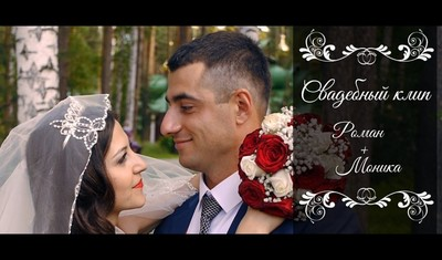 Wedding clip of Roman & Monica