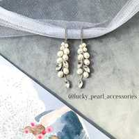 Lucky Pearl accessories, фото