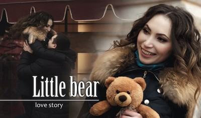 Little Bear (lovestory)