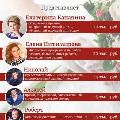 Pitimirova-event