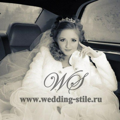 Wedding-Stile