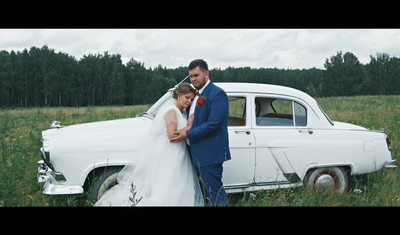 Wedding day | Dmitriy and Anastasia